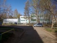 Нижнекамск, улица Менделеева, дом 3А. детский сад №38