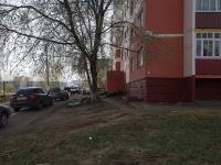 Нижнекамск, Менделеева ул, дом 14