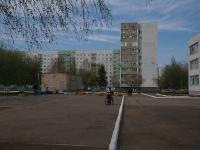 Нижнекамск, Менделеева ул, дом 17