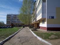 Нижнекамск, Менделеева ул, дом 8