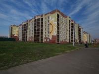 Нижнекамск, улица Менделеева, дом 13А. многоквартирный дом