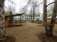 Нижнекамск, улица Мурадьяна, дом 2А. детский сад №53
