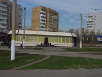 Нижнекамск, улица Мурадьяна, дом 4Б. магазин