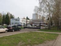 Нижнекамск, улица Мурадьяна, дом 14А. жилищно-комунальная контора