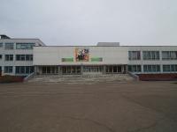Нижнекамск, улица Мурадьяна, дом 18А. школа №21