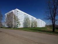 Нижнекамск, Вахитова проспект, дом 2. многоквартирный дом