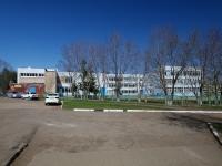 Нижнекамск, Вахитова проспект, дом 2А. школа №16