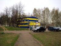 Нижнекамск, Вахитова проспект, дом 2Б. многофункциональное здание