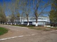 Нижнекамск, Вахитова проспект, дом 2Д. детский сад №36, Колобок