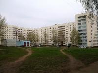 Нижнекамск, Вахитова проспект, дом 4. многоквартирный дом