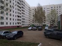 Нижнекамск, Вахитова пр-кт, дом 4