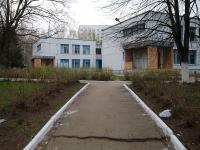 Нижнекамск, Вахитова проспект, дом 6. детский сад