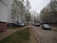 Нижнекамск, Вахитова пр-кт, дом 8