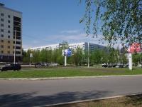Нижнекамск, Вахитова проспект, дом 14. многоквартирный дом