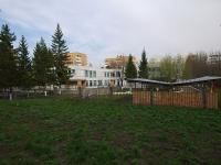 Нижнекамск, Вахитова проспект, дом 14А. детский сад №58