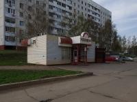 Нижнекамск, Вахитова проспект, дом 14Б. магазин