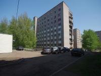 Нижнекамск, Вахитова проспект, дом 7. многоквартирный дом