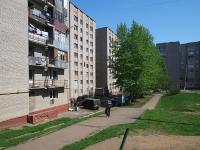 Нижнекамск, Вахитова проспект, дом 9. многоквартирный дом