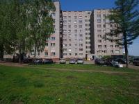 Нижнекамск, Вахитова пр-кт, дом 9