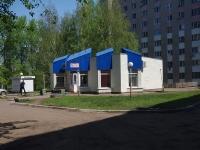 Нижнекамск, Вахитова проспект, дом 9А. магазин