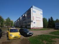 Нижнекамск, Вахитова проспект, дом 11. многоквартирный дом