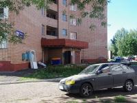 Нижнекамск, Химиков пр-кт, дом 6