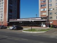 Нижнекамск, Химиков проспект, дом 7А. магазин