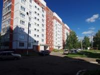 Нижнекамск, Химиков проспект, дом 8. многоквартирный дом