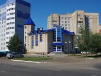 Нижнекамск, Химиков проспект, дом 9А. офисное здание