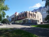 """Нижнекамск, Химиков проспект, дом 10. торговый центр """"Avers"""""""