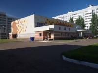 """Химиков проспект, дом 13А. спортивный клуб """"Ярыш"""""""
