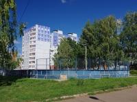 Нижнекамск, Химиков проспект. спортивная площадка