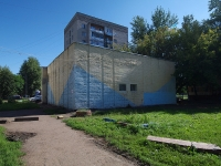 Нижнекамск, Химиков пр-кт, хозяйственный корпус
