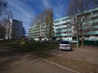Нижнекамск, Гагарина ул, дом 50