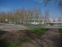 Нижнекамск, Гагарина ул, дом 42