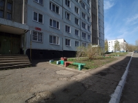 Нижнекамск, Гагарина ул, дом 44