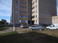 Нижнекамск, Гагарина ул, дом 52