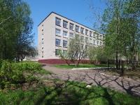 Нижнекамск, улица Гагарина, дом 1В. школа №11