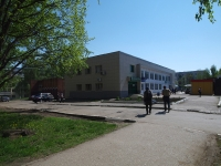 Нижнекамск, улица Гагарина, дом 6. многофункциональное здание