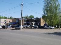 Нижнекамск, улица Гагарина, дом 6А. торговый центр