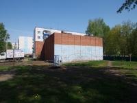 Нижнекамск, улица Гагарина. хозяйственный корпус