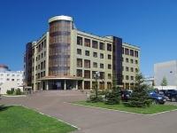 Нижнекамск, Шинников проспект, дом 2. офисное здание