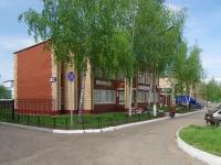 Нижнекамск, Шинников проспект, дом 1А. офисное здание