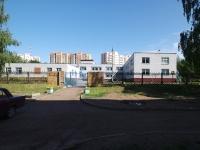 Нижнекамск, Шинников проспект, дом 11А. детский сад №77