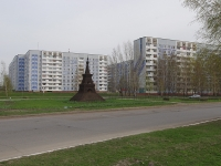 Нижнекамск, Мира проспект. малая архитектурная форма Башня