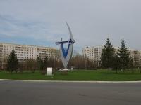 Нижнекамск, Мира проспект. малая архитектурная форма