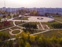 Нижнекамск, Мира проспект. парк Нефтехимиков