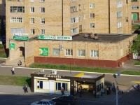 Нижнекамск, Мира пр-кт, дом 77