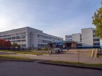 Нижнекамск, Мира пр-кт, дом 79
