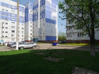 Нижнекамск, Мира пр-кт, дом 81